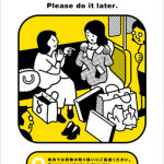 La locandina della metropolitana di Tokyo